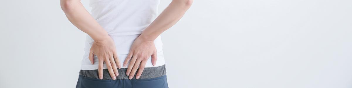 腰・臀部・足の痛み イメージ